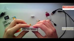 Что такое Картридер? (card reader) Как пользоваться ...
