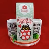"""Товары Студия индивидуальных подарков """"Красный Кроль"""" – 86 ..."""