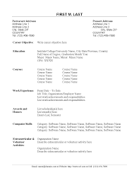 resume examples internship resume objective examples objectives objective statement for resume examples