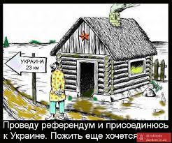 """Генштаб: Для успешной операции под Иловайском необходимо соблюдение """"радиотишины"""" в зоне АТО - Цензор.НЕТ 5813"""