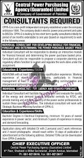 cppa jobs central power purchasing agency guarantee limited cppa jobs 2016 central power purchasing agency guarantee limited islamabad