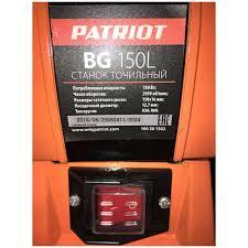 <b>Электроточило Patriot BG</b> 150L в Клину – купить по низкой цене в ...