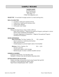retail hiring resume s retail lewesmr sample resume resume for a retail job