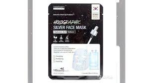 MBeauty <b>Голографическая серебряная маска</b> для лица купить в ...