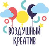 Оформление <b>шарами</b> праздников Казань