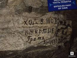 Пермский край - Каталог месторождений kamnevedy.ru
