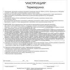 Кружка с подогревом, авто, синяя | Купить с доставкой | My-shop.ru