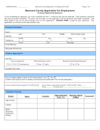sample job applications info job application example best business template