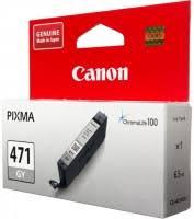 <b>Canon CLI</b>-<b>471GY</b> 0404C001 – купить <b>картридж</b>, сравнение цен ...