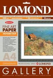 <b>Lomond</b> Coarse-<b>Grainy Natural</b> White Archive - <b>grainy</b> texture, А4 ...