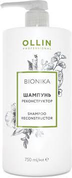 <b>OLLIN PROFESSIONAL Шампунь реконструктор BioNika</b> ...