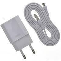 Зарядные устройства и адаптеры для мобильных телефонов ...