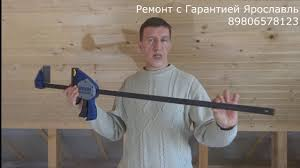 Струбцины <b>IRWIN QUICK GRIP</b> XP #remsgar - YouTube
