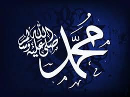 Image result for Cinta Nabi, Alquran, dan Umat Nabi SAW