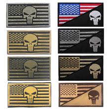 американская военная форма