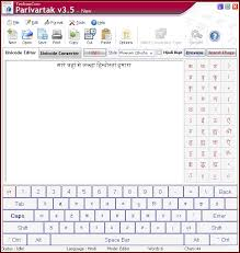 IVMS 4000 SOFTWARE FREE DOWNLOAD