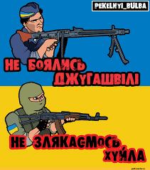 Наибольшее количество тяжелого вооружения боевиков работает вблизи Зайцево и Водяного - есть погибшие, - штаб АТО - Цензор.НЕТ 8902