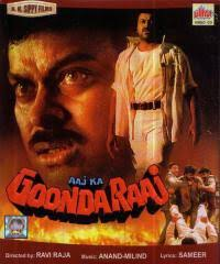 Image result for film (aaj ka goonda raaj)(1992)