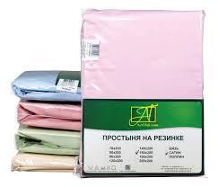 <b>Простыни на резинке АльВиТек</b> купить в Москве, цены на goods.ru