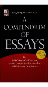 essays unique essays