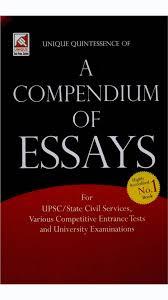 essays unique essays