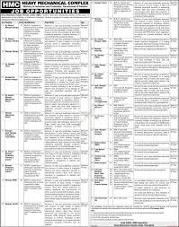 government of ministry of industries and production government of ministry of industries and production jobs the news jobs ads 11 2015