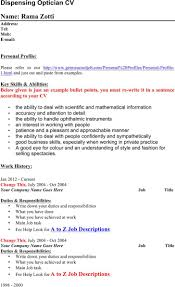 optician resume info optician resume templates premium templates