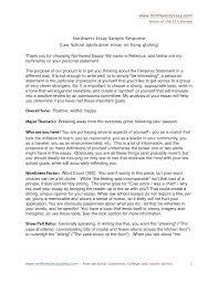 essay sample mba admission essay sample essay for mba image essay sample essays for mba sample mba essay sample mba essay 6 great