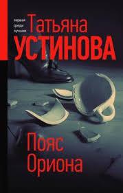 <b>Книги</b> издательства <b>Эксмо</b>   купить в интернет-магазине labirint.ru