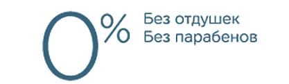 Коллекция <b>Pure</b> - <b>Подгузники</b> и Салфетки | <b>Pampers</b> Россия