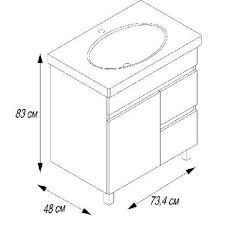 <b>Тумба</b> под <b>раковину</b> напольная Sensea «Лайн» 70 см цвет <b>белый</b> ...