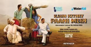 kaun kitne paani mein movie के लिए चित्र परिणाम