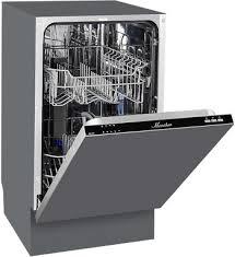 Полновстраиваемая <b>посудомоечная машина Monsher</b> MD 451 ...