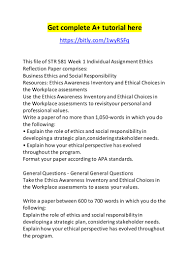essay on workplace ethics  essay on workplace ethics