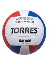 <b>Мяч волейбольный TORRES</b> 10533979 в интернет-магазине ...