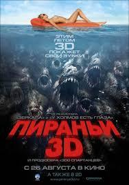 <b>Пираньи</b> 3D — смотреть онлайн — КиноПоиск