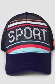 <b>Бейсболка ЗАПОРОЖЕЦ Sport Stripes/Спорт</b> Полоски Trucker ...