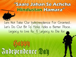 India] Independence Day Messages, Quotes, & SMS (English, Hindi ...