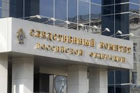 Image result for Uritsky district court in Oryol Oblast