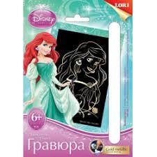 """<b>Гравюра</b> с металлическим эффектом <b>Lori</b> """"<b>Disney Принцесса</b>"""""""