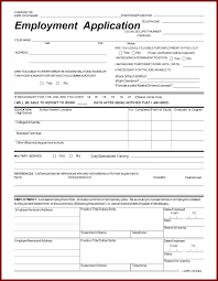 13 walmart job application pdf sendletters info 13 walmart job application pdf