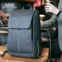 <b>Рюкзаки</b> с бесплатной доставкой в Мужские сумки, Багаж и сумки ...