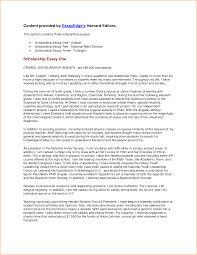 essay essay apply scholarship essay for scholarship example image essay scholarship essay samples essay apply scholarship