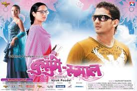 Kusume Rumal 2 nepali Movie