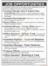 assistant manager s supply chain assistant brand manager assistant manager s supply chain assistant brand manager brand officers and other jobs