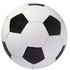 <b>Мяч футбольный Hat-trick</b>, <b>черный</b>, арт. 6960.30