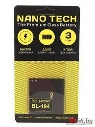 <b>Аккумулятор Nano Tech</b> (схожий с BL 194) 1500mAh для Lenovo ...