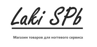 <b>Масло для кутикулы двухфазное</b> Vogue Nails Яблоко - купить ...