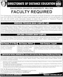 faculty required job directorate of distance education dde bzu faculty required job directorate of distance education dde bzu multan job