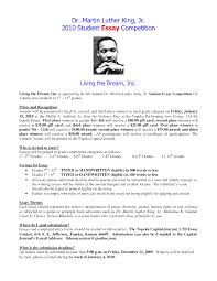 essay on martin luther king our work essay on dr martin luther king s the letter from birmingham jail